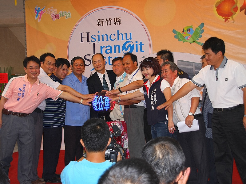 Hsinchu County HTS Shuttle Bus Launched on July 9