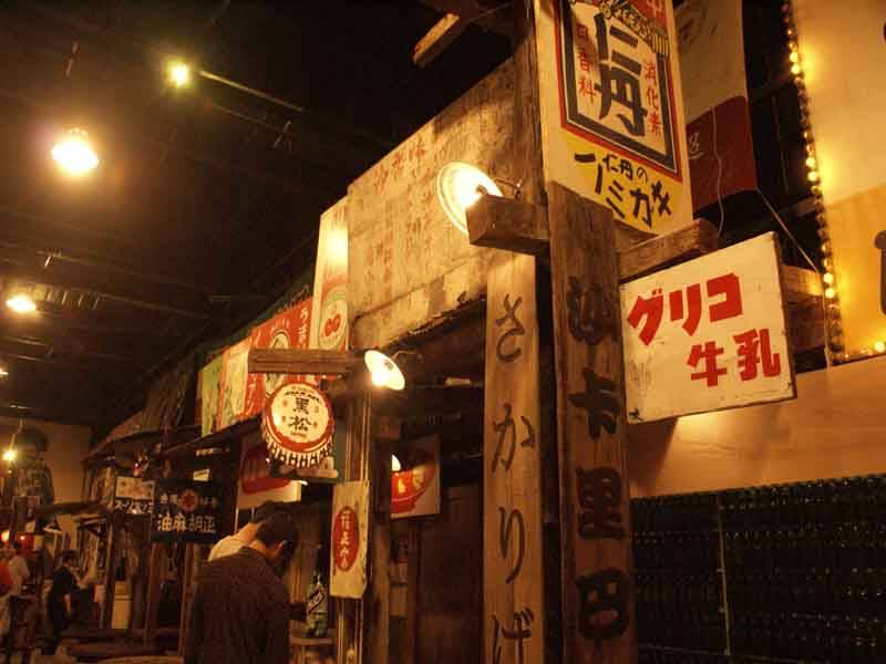 Discover Nostalgic Ambiance in Taiwan Times Village