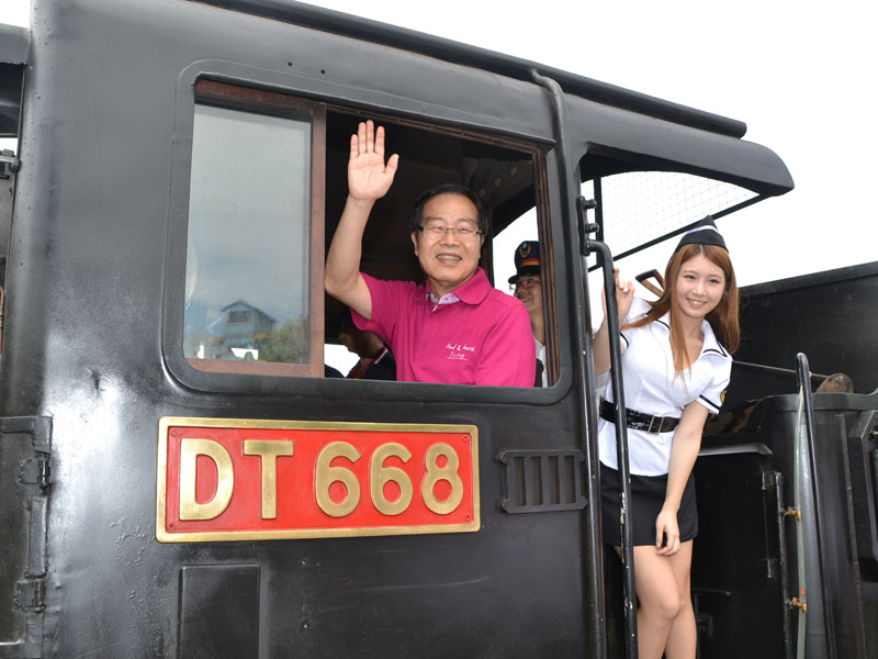Train Festival in Nantou County Kicked off on July 15