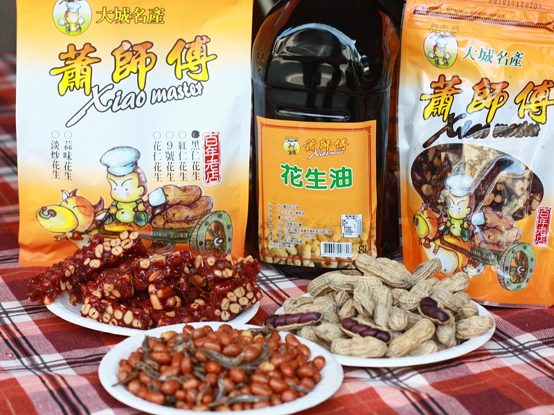 Time-honored Peanut Oil Factory in Changhua County