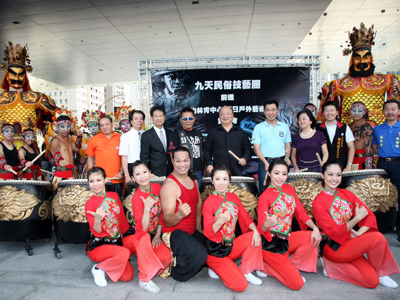 Chio-Tian Folk Drum& Arts Troupe Is Going to Perform in Lincoln Center