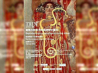 Encounter Vienna in Bopiliao, Reproductions of Paintings by Gustav Klimt