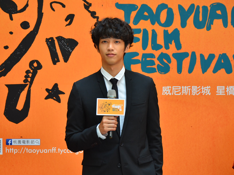 The First Taoyuan Film Festival