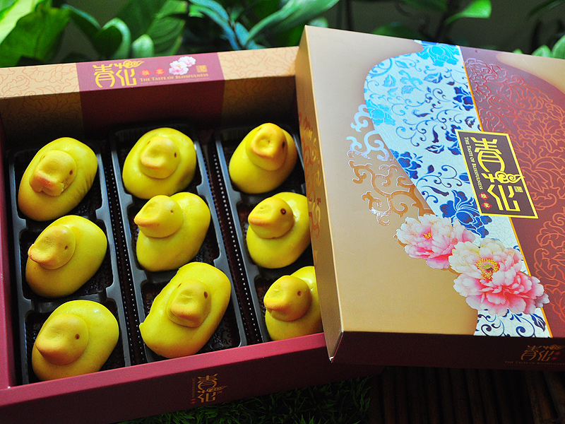 Pre-Order Mini Rubber Duck Mooncakes in Kaohsiung