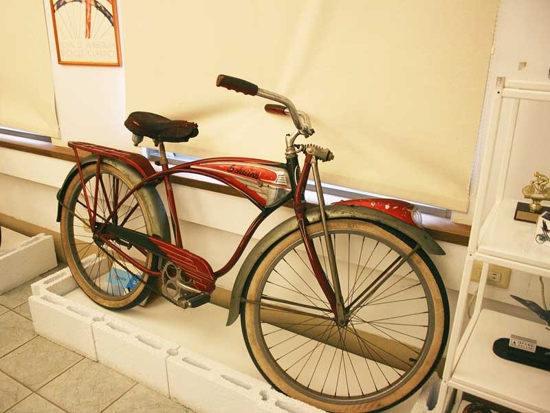 Taoyuan Bicycle Museum