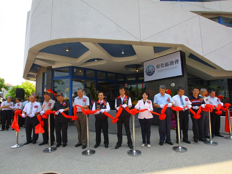Lukang new landmark, Changhua Fisherman Center opened to promote local tourism