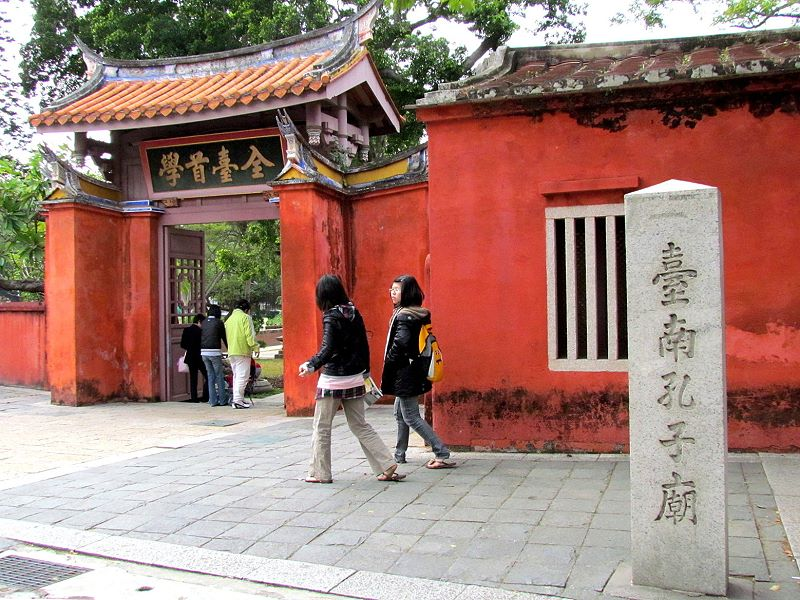 "Vote for ""Top 100 Religious Attractions in Taiwan""- Tainan Has the Most Places on the Shortlist"