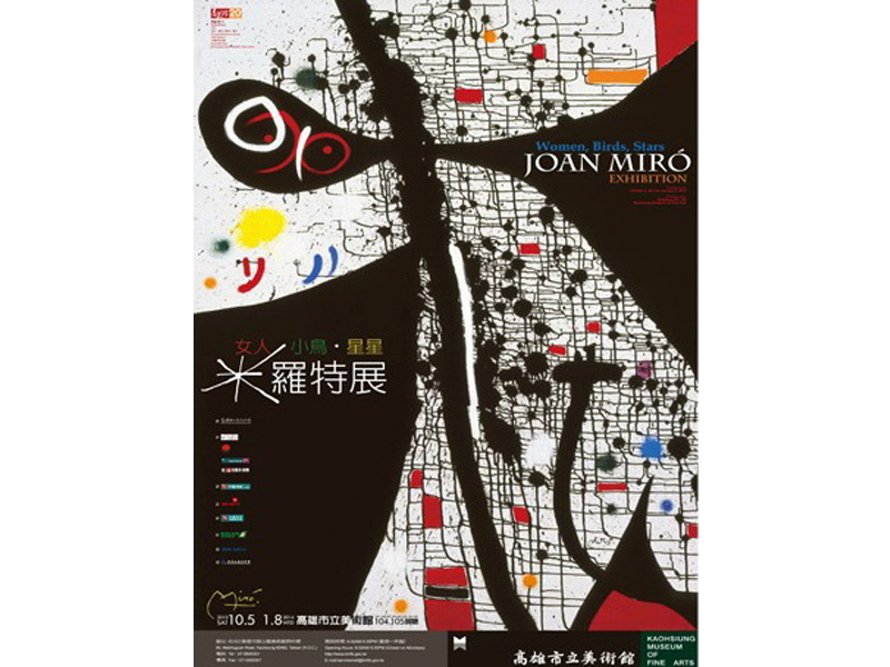 Women, Birds, Stars - Joan. Miro Exhibition in Kaohsiung