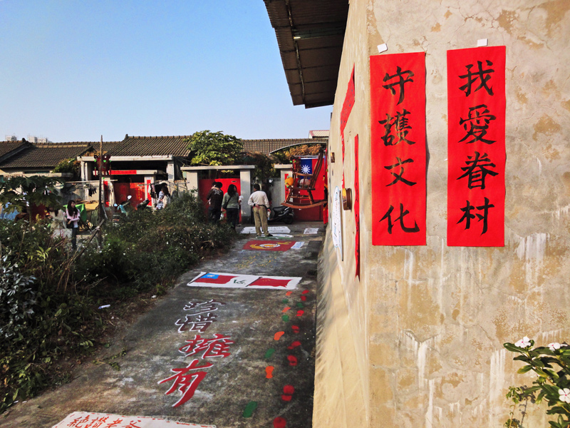 Zuoying depth trip, Find hidden old town