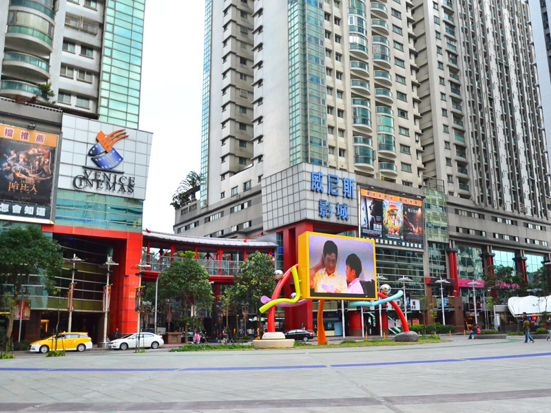 Liuhe Shopping District- A Good Shopping and Dining Place to Go in Taoyuan