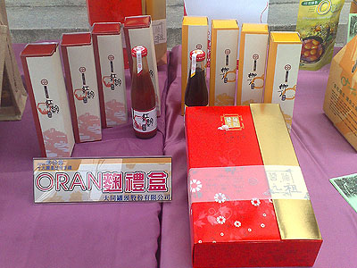 ORAN Anka Soy Sauce gift set (Classic Gifts)
