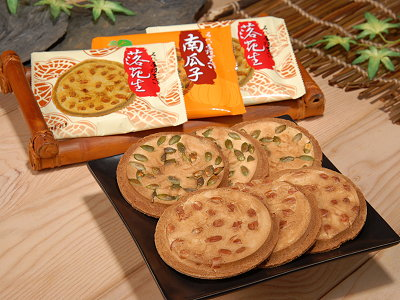 Tungkang Traditional Cakes Bakery – Handmade Pancake Now At a Special Discount!